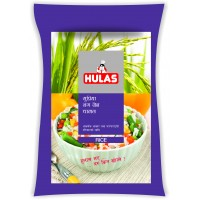Supriya Long Grain Rice (5 Kg)